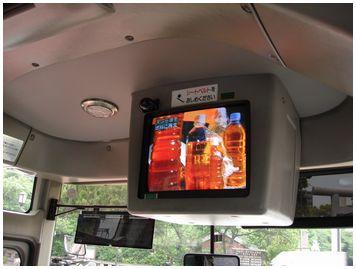 天ぷらバスで行く!次世代エネルギー見学ツアー②_e0105047_12355690.jpg