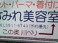 b0021251_18392832.jpg