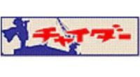 d0042155_16324163.jpg