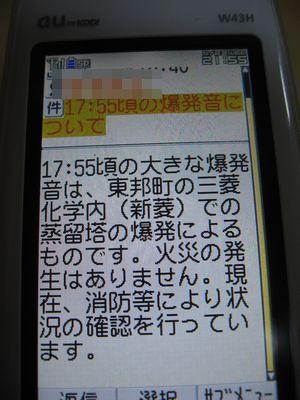b0047959_22243552.jpg