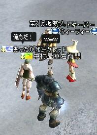 なかむらや_a0030061_15475056.jpg
