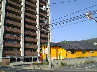 矢野は高層マンション建設ラッシュ+ラーメン店出店情報_b0095061_8572540.jpg