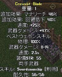 d0097169_18253012.jpg