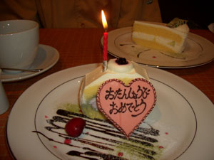 今日はママの誕生日(*^_^*)_f0009169_7305373.jpg
