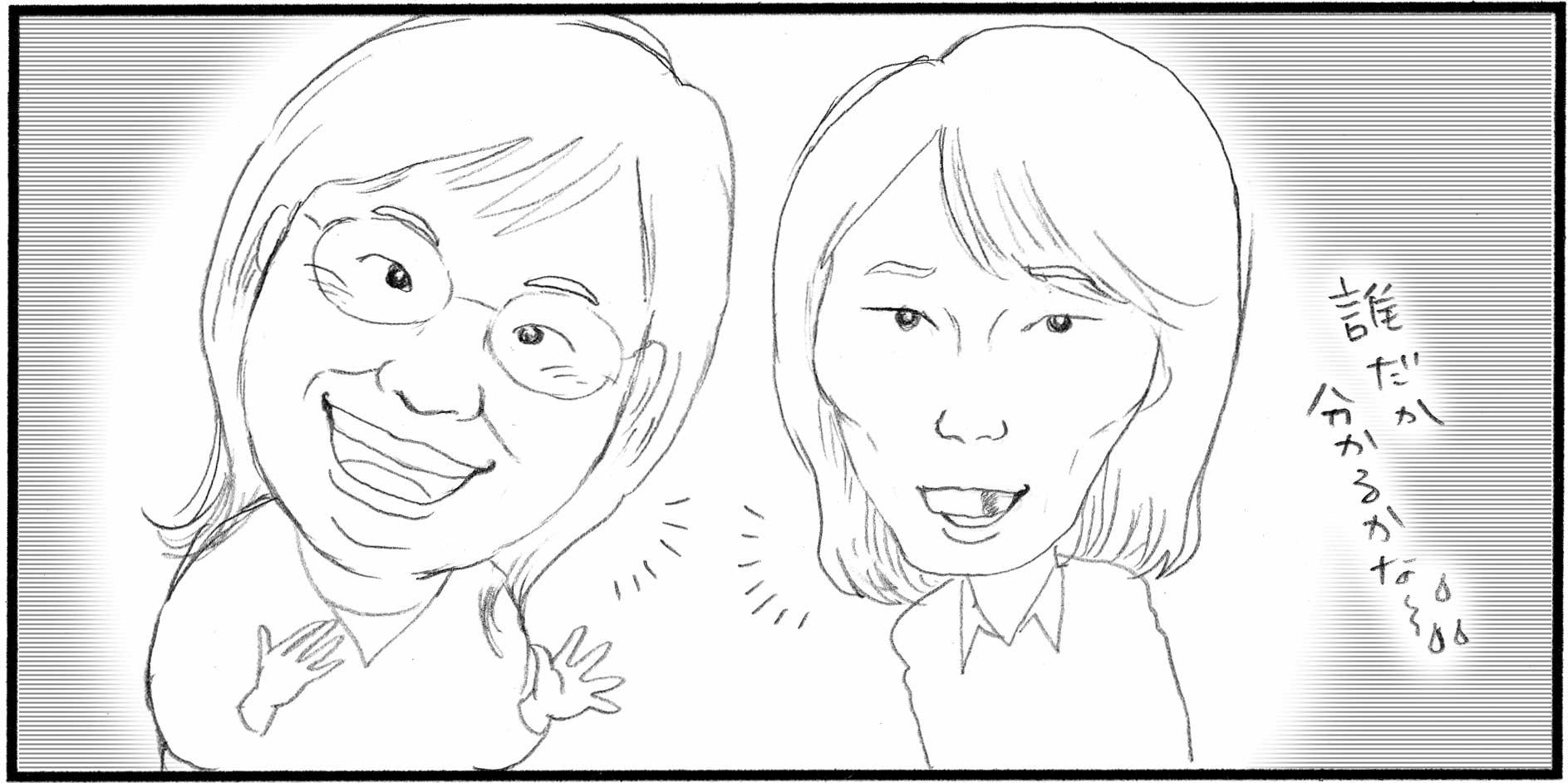 お笑い☆ライブへGO〜♪_f0119369_17455044.jpg