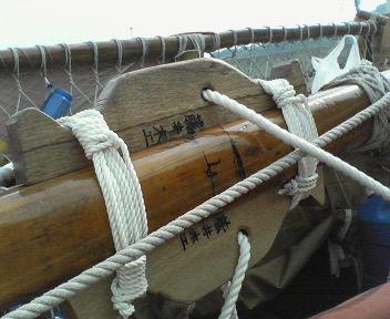 5月23日10時10分、周防大島を出航_c0090571_10272114.jpg