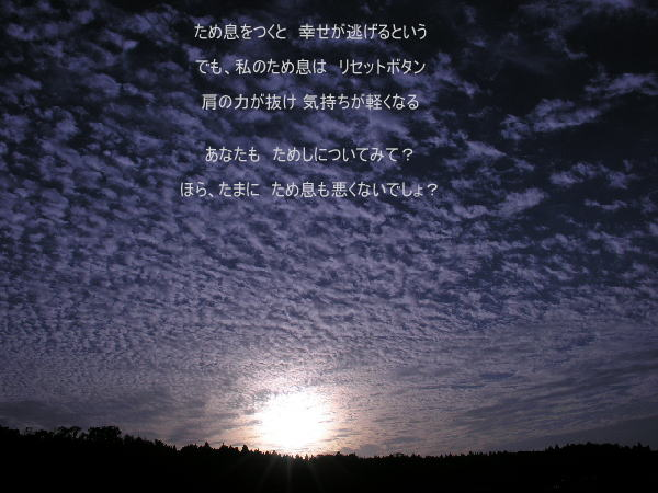 e0118974_214916100.jpg