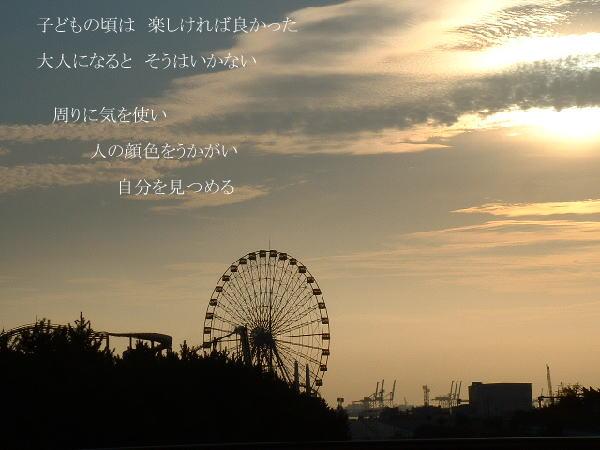 e0118974_22211010.jpg