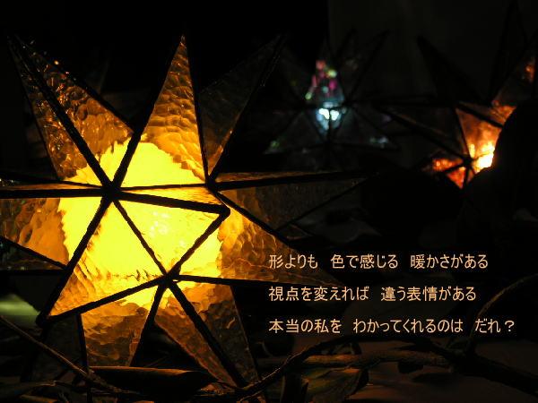 e0118974_22243060.jpg