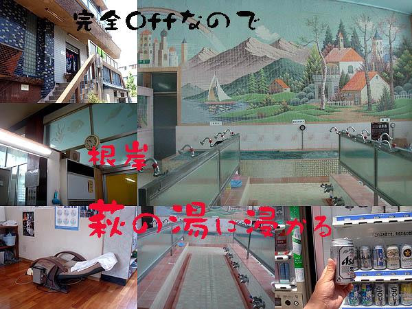 b0091575_1922733.jpg