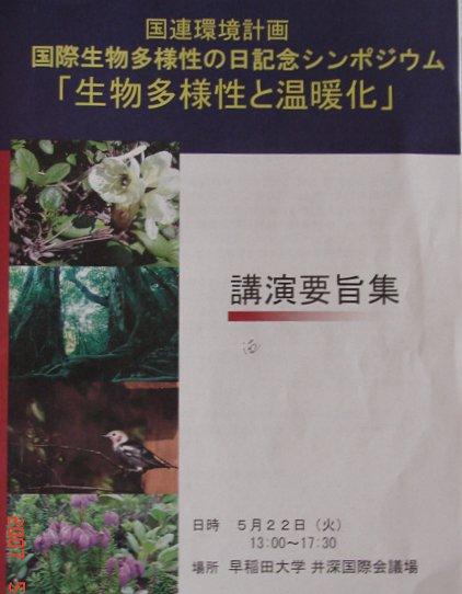 f0104277_52905.jpg