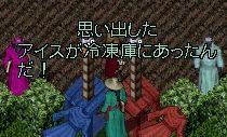 a0100479_4251274.jpg