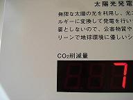 b0095981_1934892.jpg