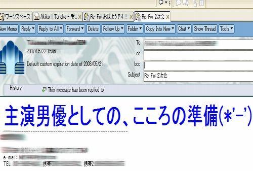 d0114482_1304860.jpg