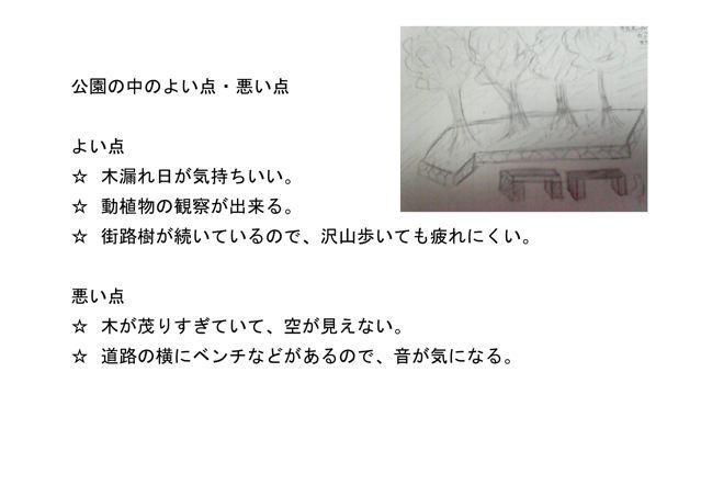 d0110198_1112663.jpg