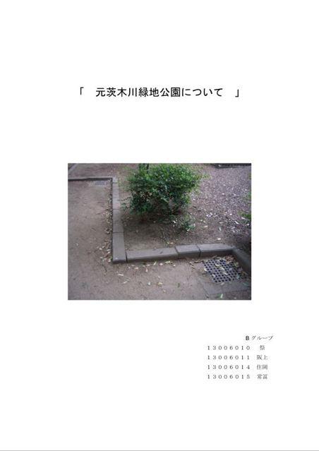 d0110198_11132437.jpg