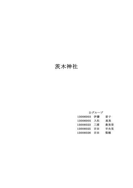d0110198_11153018.jpg