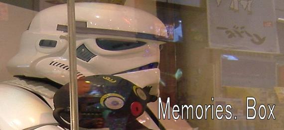 Memories.Box