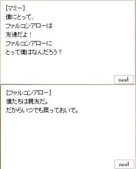 e0076602_2122356.jpg