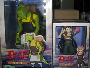 箱のアップ画像。アニメのブレイブストーリーというフィギュア2体。キ・キーマというトカゲのような顔の人形と、ワタルという主人公の人形。
