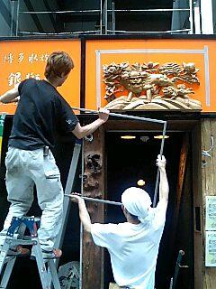銀獅子渋谷店_e0069433_20245997.jpg