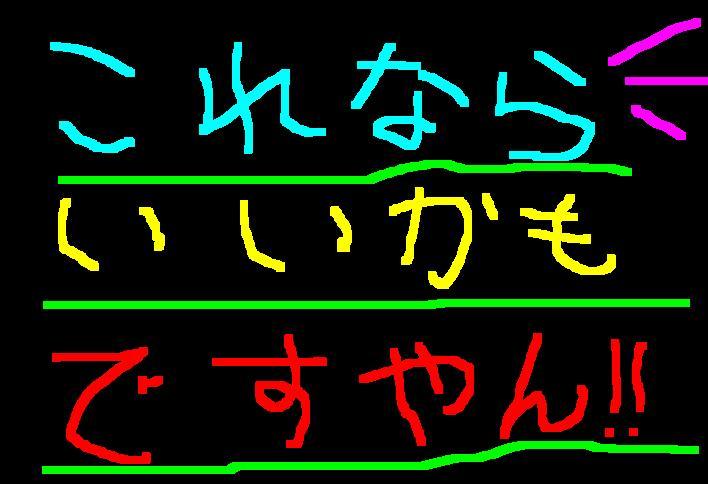 f0056935_20255067.jpg