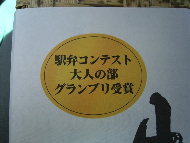 f0127441_022953.jpg