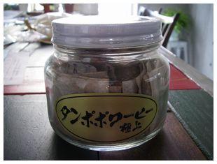 インカコーヒーとたんぽぽコーヒー_e0105047_1115178.jpg