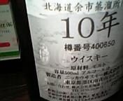 c0049455_18571812.jpg