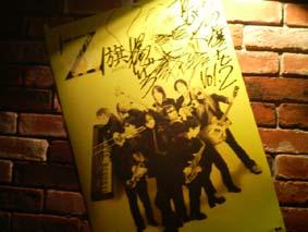 オリエちゃんのラジオ & Z旗LIVE!_a0087471_3303954.jpg