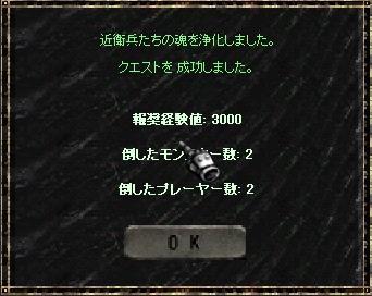 f0109674_1257273.jpg