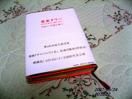 f0120483_20525113.jpg