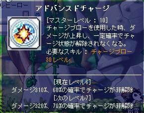 b0085193_2035478.jpg