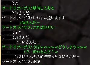 b0004699_1473457.jpg