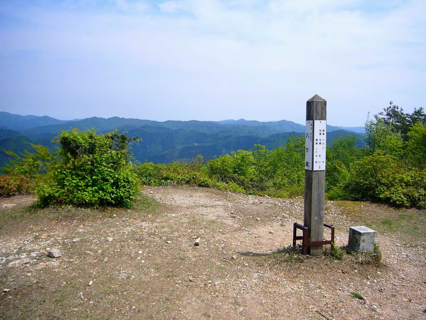 八ヶ峰~五波峠から森林浴-若丹国境尾根を歩くPart1 : 山好き的日々 ...