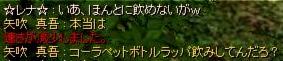 e0076602_21244948.jpg