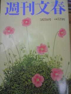 f0082612_1921527.jpg