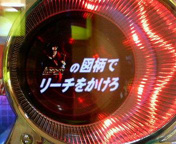b0020017_2130456.jpg