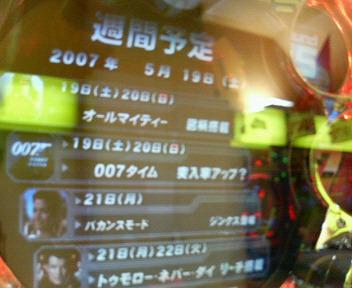 b0020017_2138341.jpg
