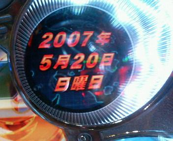 b0020017_2231559.jpg