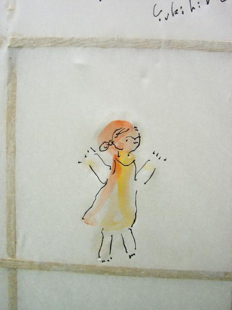 『アート道』展(伊万里)・・・・・お絵描き_f0018417_2028434.jpg