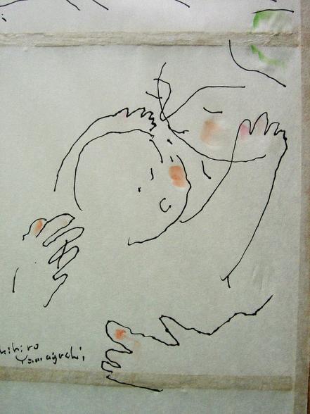 『アート道』展(伊万里)・・・・・お絵描き_f0018417_202948100.jpg