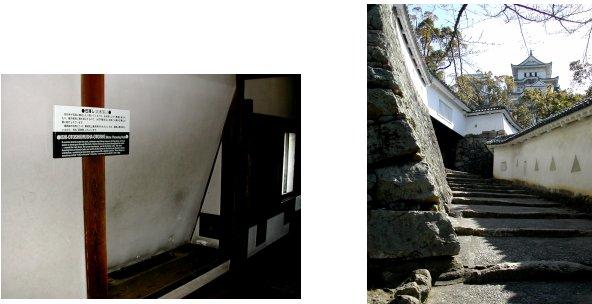 神戸・南紀編(3):姫路城・赤穂(02.3)_c0051620_613822.jpg