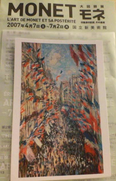 モントルグイユ街、1878 年パリ万博の祝祭 : スキ☆好き☆大好き ...