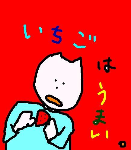 c0124932_76481.jpg
