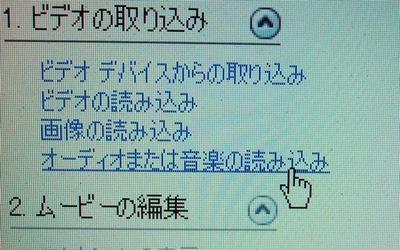 c0004734_9431480.jpg
