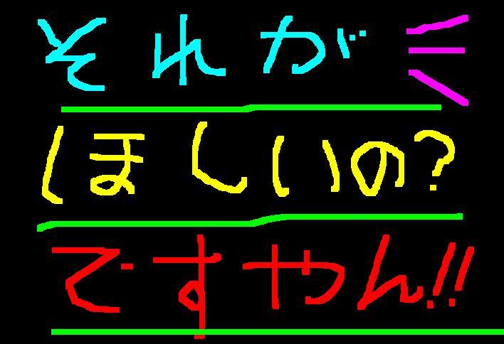 f0056935_20325498.jpg