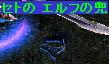 f0044936_20303527.jpg