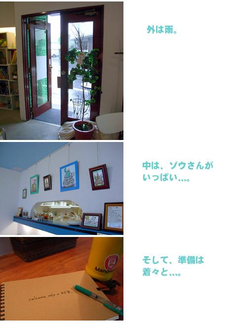 f0115538_13283681.jpg