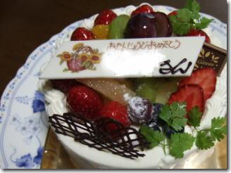 5月25日ケーキ